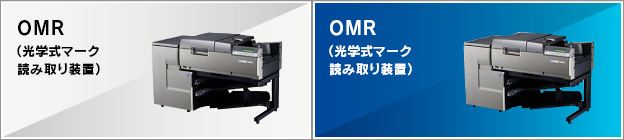 OMR(Optical Mark Reader)